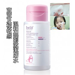 Belif Bo Mild Cleansing Water 寶寶及極敏感的温和無刺激潔膚水